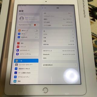 iPad - iPad 第五世代 WiFiモデル