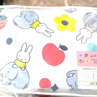 miffyお布団セット
