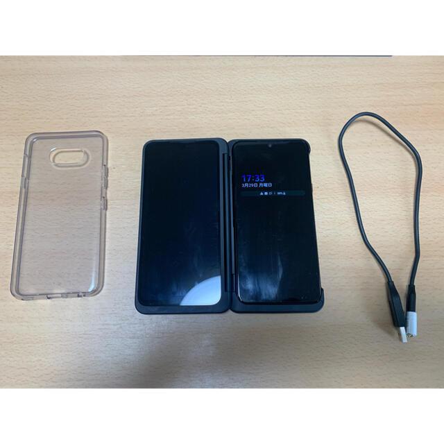 LG Electronics(エルジーエレクトロニクス)のLG G8X ThinQ  2画面スマホ スマホ/家電/カメラのスマートフォン/携帯電話(スマートフォン本体)の商品写真