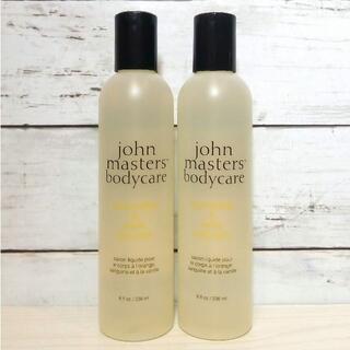 ジョンマスターオーガニック(John Masters Organics)のジョンマスターオーガニック ボディウォッシュ ブラッドオレンジ バニラ BO&V(ボディソープ/石鹸)