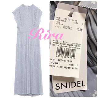 snidel - 完売色🌷新作新品🍀スナイデル プリーツロングワンピース