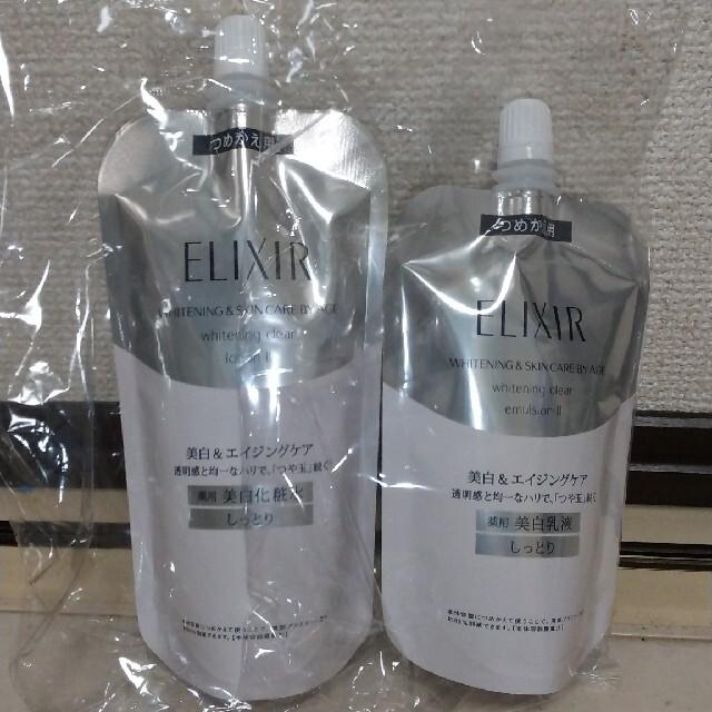 ELIXIR(エリクシール)のエリクシール ホワイト クリアローション&エマルジョン しっとり詰め替えセット コスメ/美容のスキンケア/基礎化粧品(化粧水/ローション)の商品写真