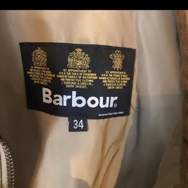 Barbour(バーブァー)のBarbour ナイロンコート 34 ベージュ メンズのジャケット/アウター(モッズコート)の商品写真
