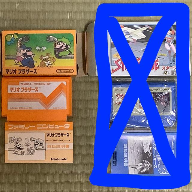 ファミリーコンピュータ(ファミリーコンピュータ)のファミコンソフト(カセット) 2本セット エンタメ/ホビーのゲームソフト/ゲーム機本体(家庭用ゲームソフト)の商品写真