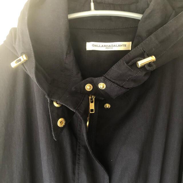 GALLARDA GALANTE(ガリャルダガランテ)のガリャルダガランテ コート レディースのジャケット/アウター(ロングコート)の商品写真