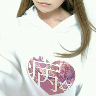 姫様専用ページ(Tシャツ(半袖/袖なし))