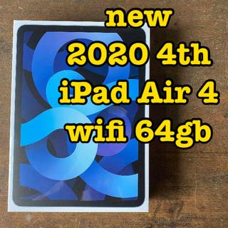 Apple - ⑨ 未使用品 iPad Air 4th  wifi 64gb