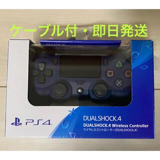 PlayStation4 - dualshock 4 ミッドナイト ブルー 新品