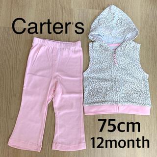 カーターズ(carter's)のcarter's カーターズ ヒョウ柄 ベスト セットアップ 70(シャツ/カットソー)