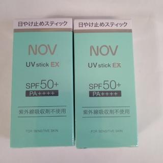 NOV - ノブ 日焼け止めステックSPF50 2点セット