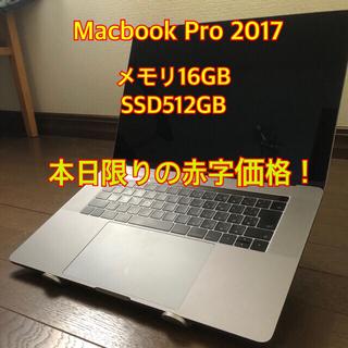 Apple - 15.4インチMacBook Pro 2017 2.9GHzクアッドコア
