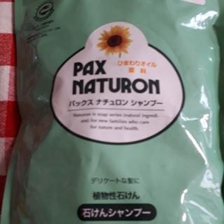 パックスナチュロン(パックスナチュロン)のパックス ナチュロン シャンプー 詰替用(500ml)(シャンプー)
