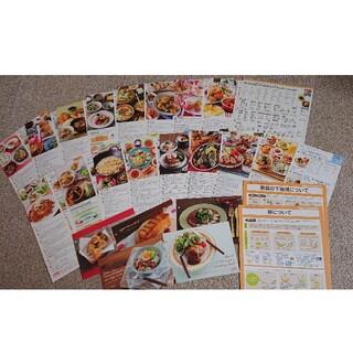 ABCレシピ・お料理17枚セット(料理/グルメ)