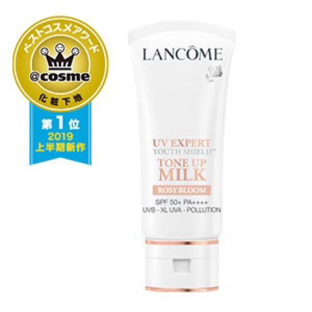 LANCOME(ランコム)の新品 ランコム UVエクスペールトーンアップローズ 30ml コスメ/美容のベースメイク/化粧品(化粧下地)の商品写真