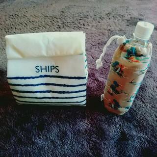 シップス(SHIPS)のSHIPS  ランチバッグ&ペットボトルホルダー(弁当用品)