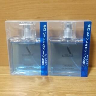 シセイドウ(SHISEIDO (資生堂))のアウスレーゼ トロッケン オーデコロン 75ml ×2品(ヘアケア)