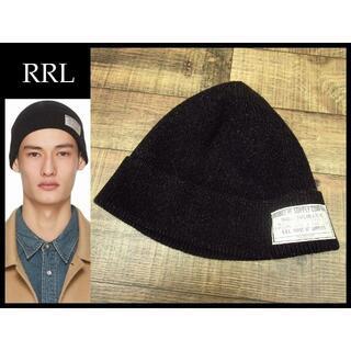 ダブルアールエル(RRL)のYusuke Ozawa様専用 RRL 霜降りブラックインディゴ染 ビーニー(ニット帽/ビーニー)