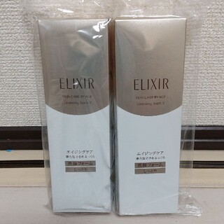 エリクシール(ELIXIR)のエリクシール シュペリエル クレンジングフォーム II 二個セット(洗顔料)