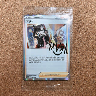 ポケモン - ポケモンカード マリィの練習 プロモ未開封