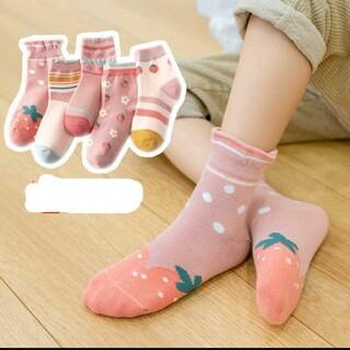 いちごデザインの甘〜い子供靴下5足セット