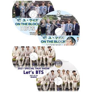 防弾少年団(BTS) - BTS ユ・クイズ & LET'S BTS 4枚組 日本語字幕付 DVD