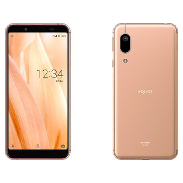 AQUOS(アクオス)のAQUOS SENSE3 basic SHV48 SIMフリー ライトカッバー スマホ/家電/カメラのスマートフォン/携帯電話(スマートフォン本体)の商品写真