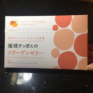 しまのや 琉球すっぽんのコラーゲンゼリー 30本