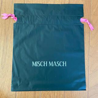 ミッシュマッシュ(MISCH MASCH)のミッシュマッシュ ラッピング袋(ショップ袋)