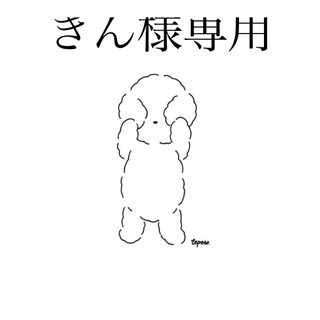 ANNA SUI mini - アナスイミニ ジャケット120cm