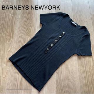 バーニーズニューヨーク(BARNEYS NEW YORK)の【美品】バーニーズニューヨーク 半袖ニット ブラック(カットソー(半袖/袖なし))