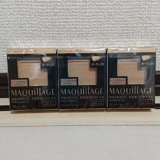 マキアージュ(MAQuillAGE)のマキアージュ ドラマティックパウダリー EX レフィル オークル20 三個セット(ファンデーション)