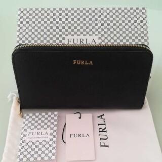 Furla - 【美品】FURLA レディース 長財布 バビロン 黒 フルラ
