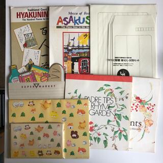 レターセット 便箋 封筒(カード/レター/ラッピング)