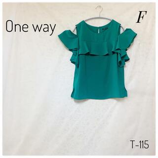 ワンウェイ(one*way)のワンウェイ レディース トップス フリル袖 オープンショルダー(シャツ/ブラウス(半袖/袖なし))