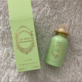 レミニッセンス エリオトロープ 50ml  新品(香水(女性用))