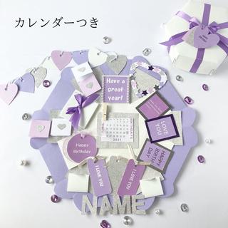 ハンドメイド  プレゼントボックス サプライズボックス 六角形 191  仕掛け(カード/レター/ラッピング)