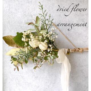 ドライフラワー White Birch 白樺の 横長スワッグ(ドライフラワー)