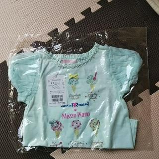 タグつき新品 メゾピアノ サーティワン アイス Tシャツ 110(Tシャツ/カットソー)