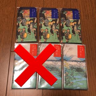 【新品未使用未開封】ユナイテッドビーズ ぽち袋 5枚入×6セット 封筒(カード/レター/ラッピング)