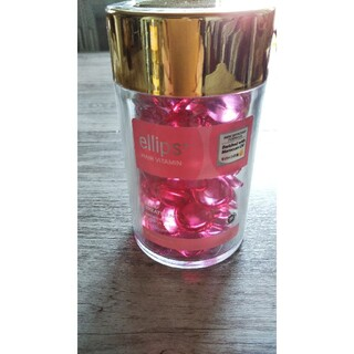 エリップス(ellips)のエリップス ヘアトリートメント 50cpバイタリティ ピンク (オイル/美容液)