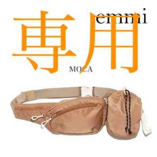 エミアトリエ(emmi atelier)のemmi atelier エミ アトリエ 3WAY ウエストポーチ新品タグ付き(ボディバッグ/ウエストポーチ)