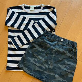 GU - 長袖Tシャツ140 迷彩柄スカート130 セット売り