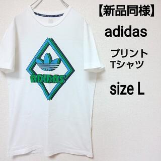 アディダス(adidas)の【新品同様】adidas アディダス プリント Tシャツ デカロゴ ビッグロゴ(Tシャツ/カットソー(半袖/袖なし))