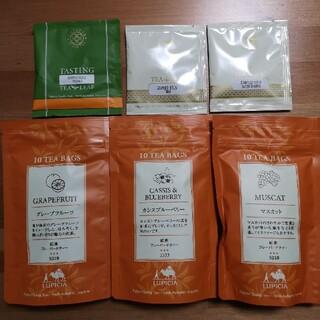 ルピシア(LUPICIA)の【アールグレイ様専用】ルピシア フレーバー セット(茶)