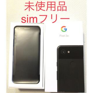 グーグルピクセル(Google Pixel)のGoogle Pixel 3a 64GB (ブラック)(スマートフォン本体)