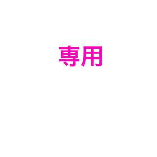 DEUXIEME CLASSE - MUSE de Deuxieme Classe【SURT/サート】バスクボーダー
