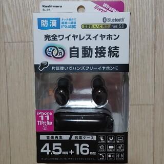 カシムラ(Kashimura)のカシムラ 完全ワイヤレスイヤホン(ヘッドフォン/イヤフォン)