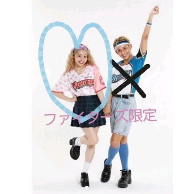 日本ハムファイターズガールズユニフォーム スポーツ/アウトドアの野球(応援グッズ)の商品写真