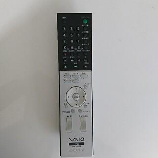 バイオ(VAIO)のSONY VAIOパソコン用リモコン(PC周辺機器)
