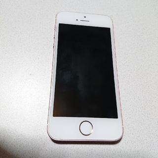 iPhone - iPhone se
